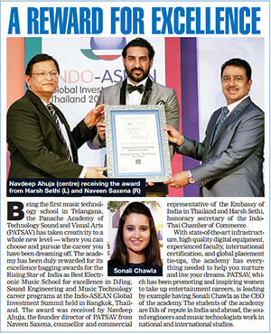 Hyderabad Times - A REWARD FOR EXCELLENCE